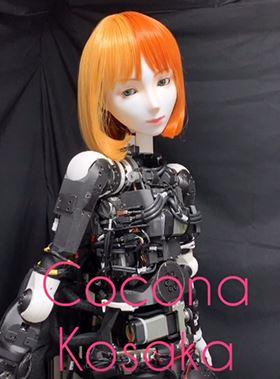 等身大アイドルロボット「高坂ここな」の近未来ハロウィン・イベント(スピーシーズ)