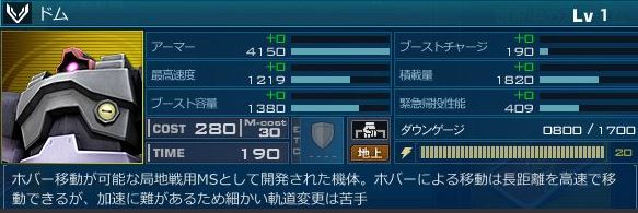 ganon【ガンダムオンライン攻略】初心者向けおすすめ機体【序盤攻略まとめミラー】
